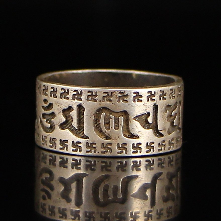 Vintage Tibet Sterling Silver Ring