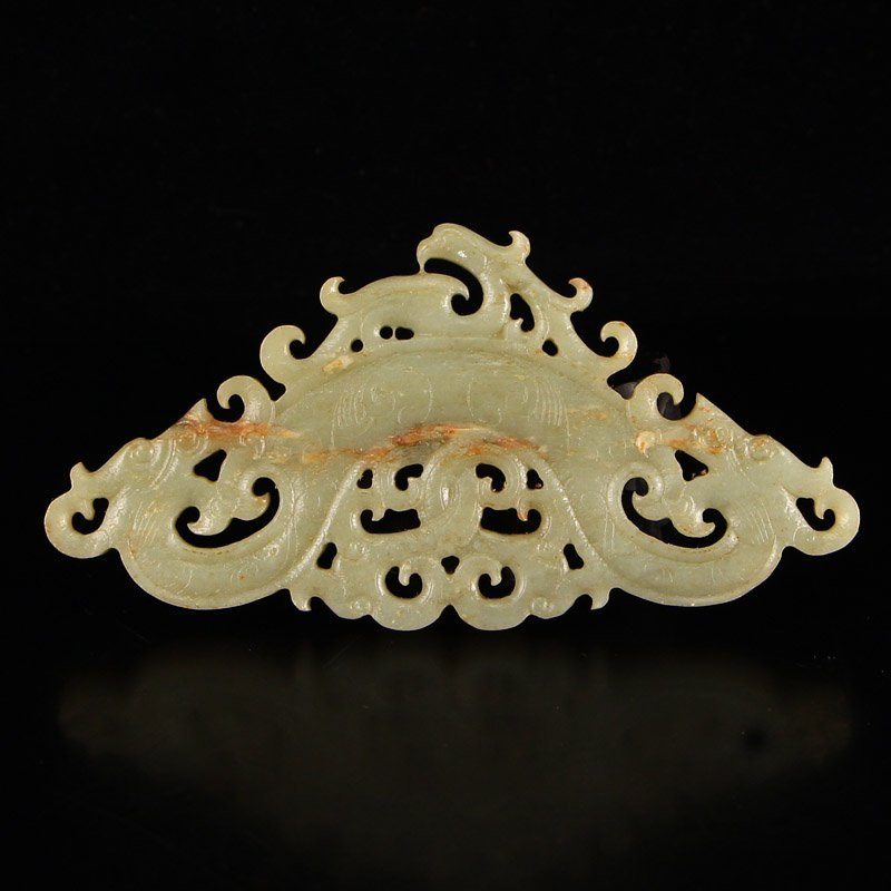 Openwork China Hetian Jade Dragons & Phoenixes Pendant