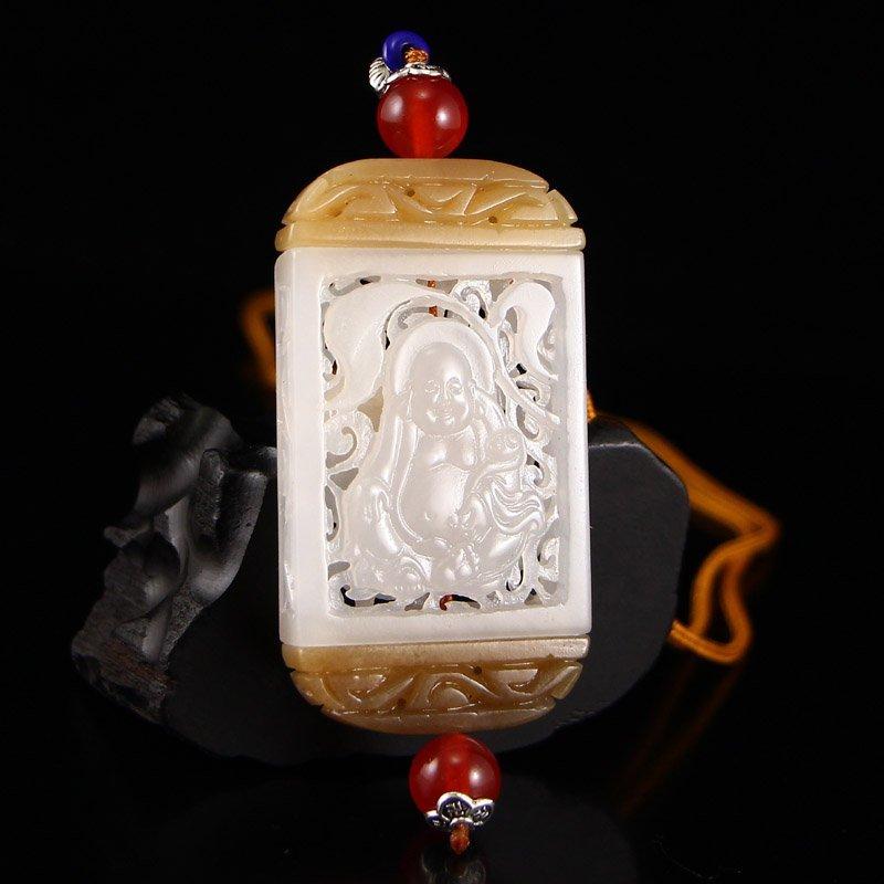 Openwork Chinese Hetian Jade Laughing Buddha Pendant