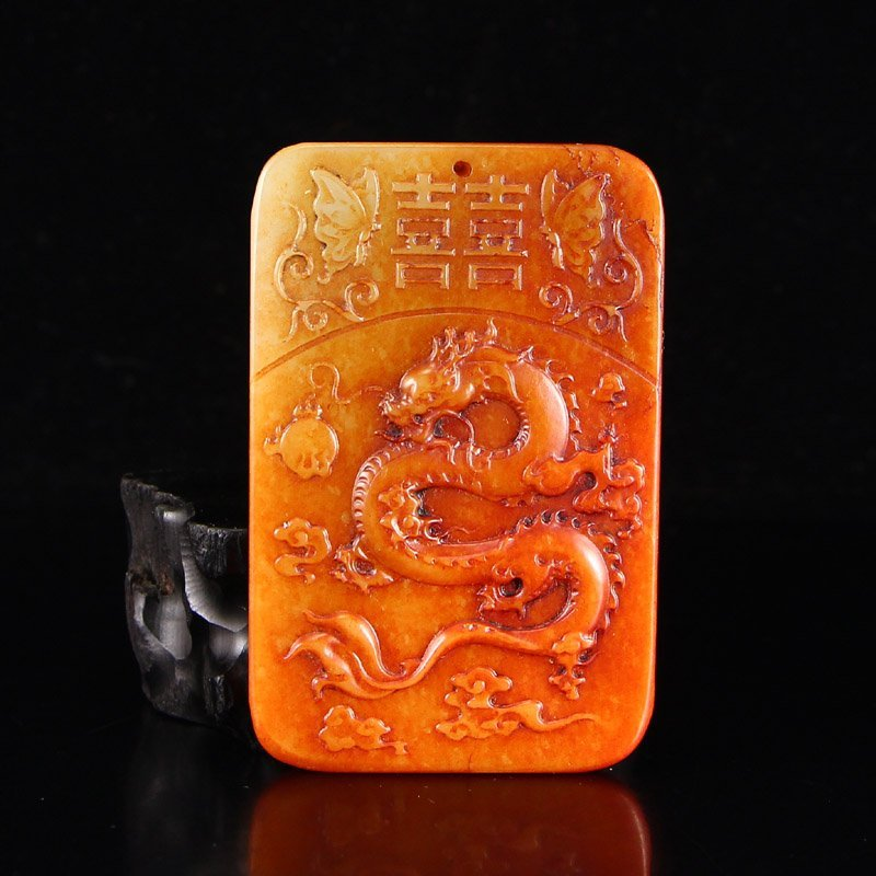 Vintage Chinese Hetian Jade Lucky Dragon Pendant