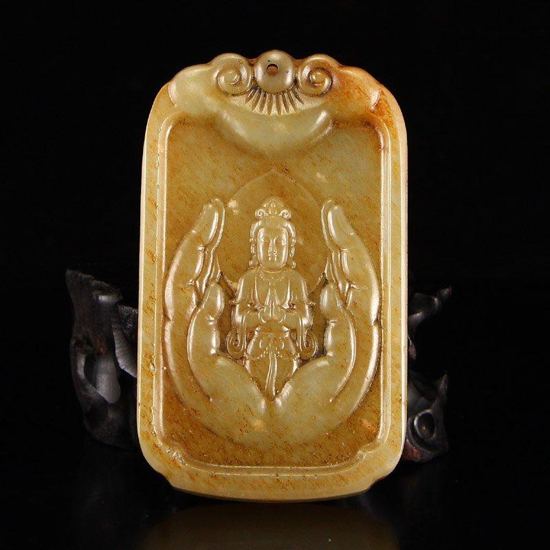 Vintage Chinese Hetian Jade Buddha Pendant