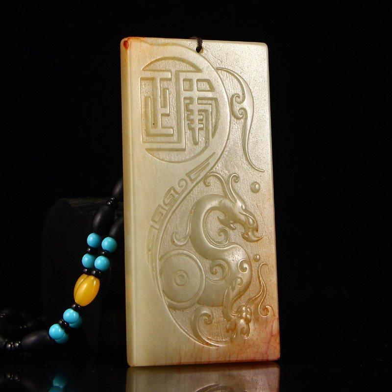 Vintage Chinese Hetian Jade Fortune Dragon Pendant