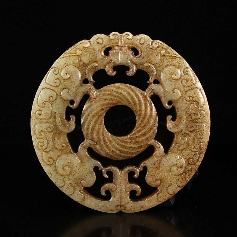 Vintage Chinese Hetian Jade Chi Dragons Pendant