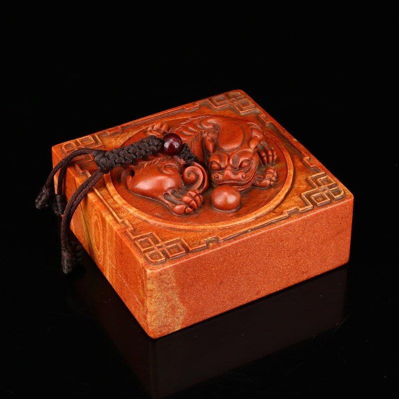 Vintage Chinese Shoushan Stone Ink Box
