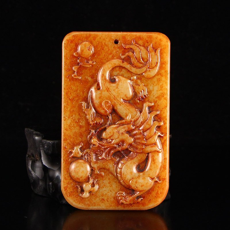 Vintage China Hetian Jade Pendant - Dragon & Fire Ball