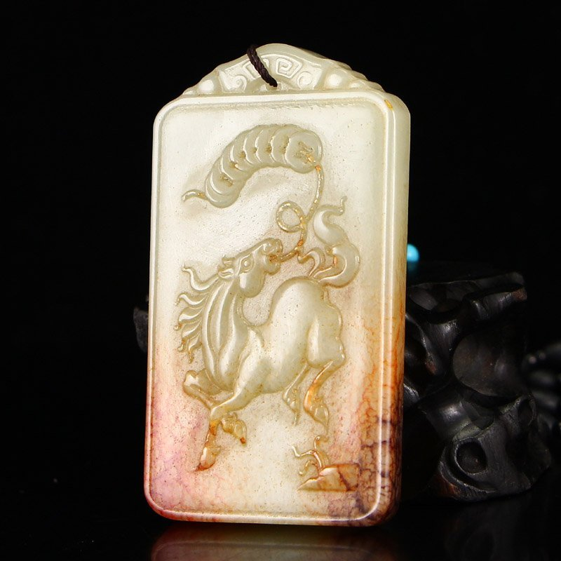 Vintage Chinese Hetian Jade Fortune Horse Pendant