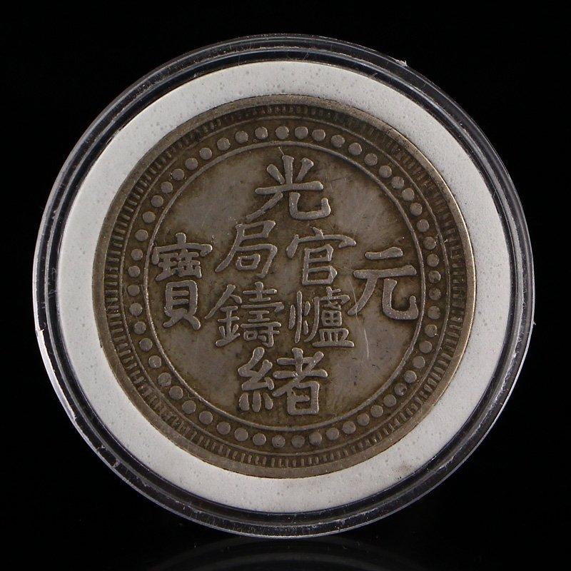 Chinese Sterling Silver Coin - Guangxu Yuanbao