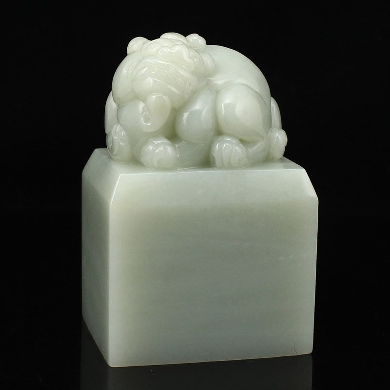 Chinese Natural Hetian Jade Pixiu Seal