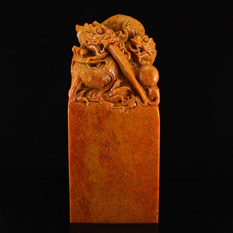 Chinese Shoushan Stone Big Seal w Double Dragons & Ball