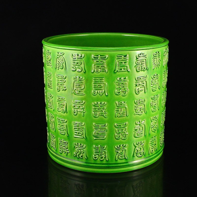 Chinese Qing Dynasty Green Glaze Porcelain Brush Pot