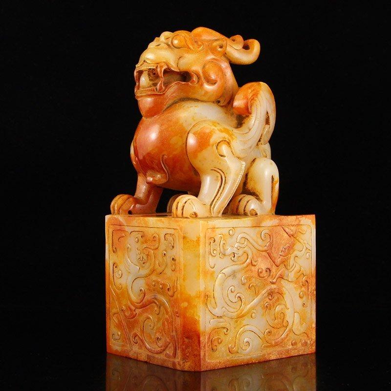 Chinese Han Dynasty Hetian Jade Unicorn Seal
