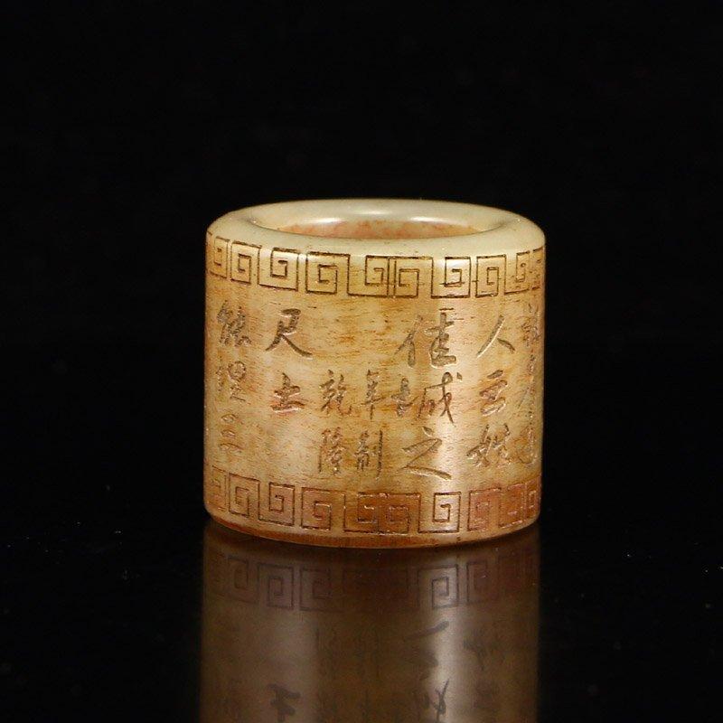Vintage Chinese Hetian Jade Poetry Poetic Thumb Ring