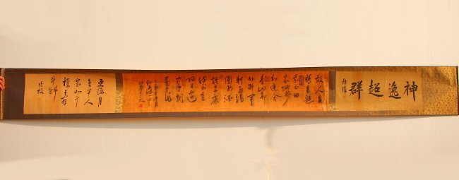 Vintage Chinese Hand Writing Painting