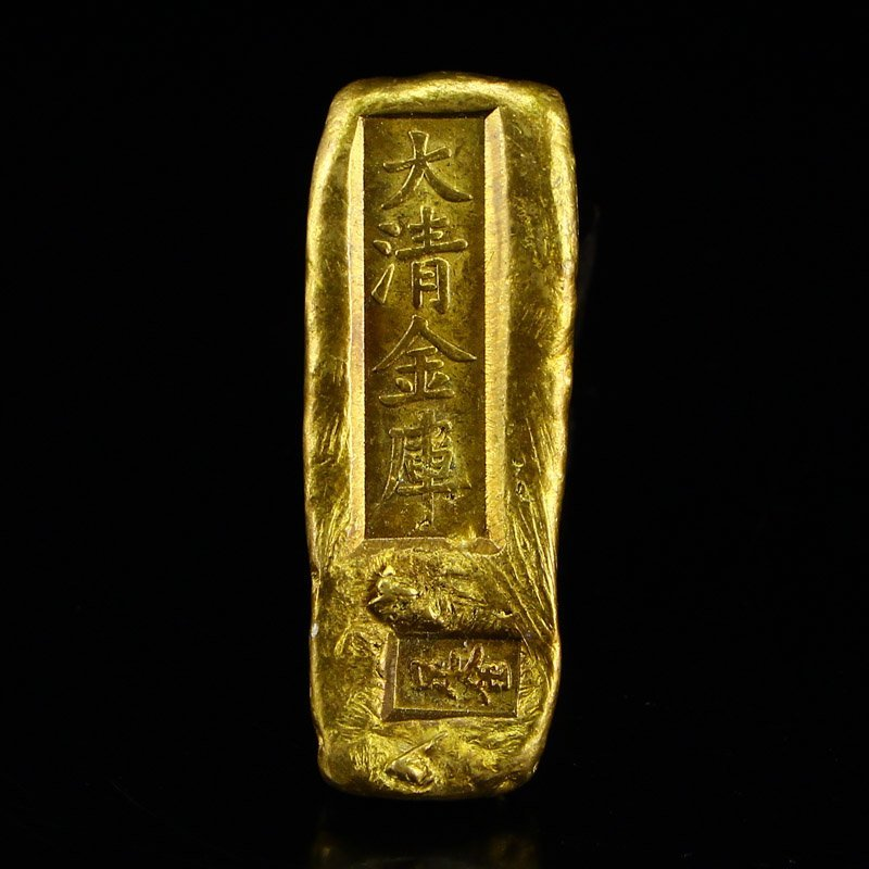Chinese Qing Dynasty Gold Bar