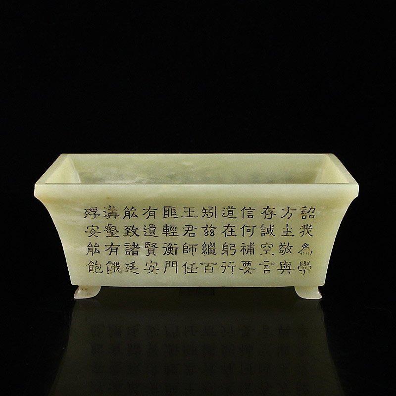 Vintage Chinese Hetian Jade Poetic Prose Brush Washer