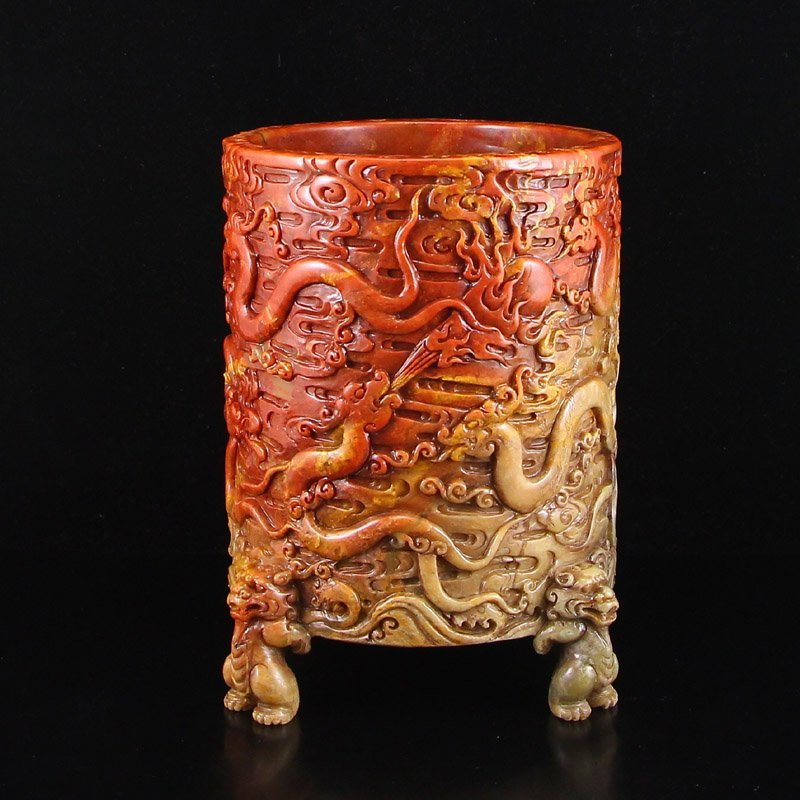 Vintage Chinese Shoushan Stone Lucky Dragons Brush Pot