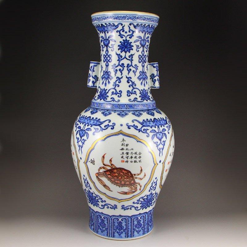 Chinese Blue and White Porcelain Poetic Prose Vase