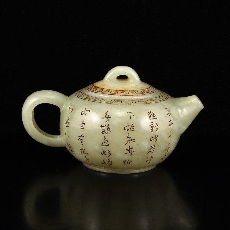 Vintage Chinese Hetian Jade Poetic Prose Teapot