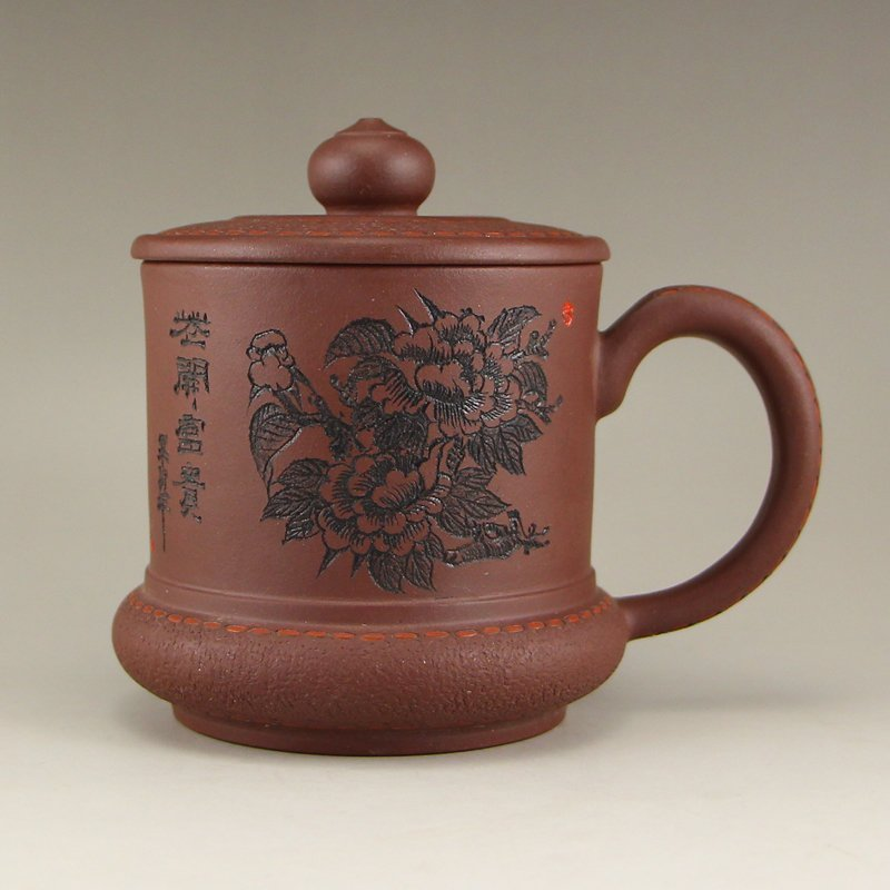Chinese Yixing Zisha Clay Teapot w Beautiful Flower
