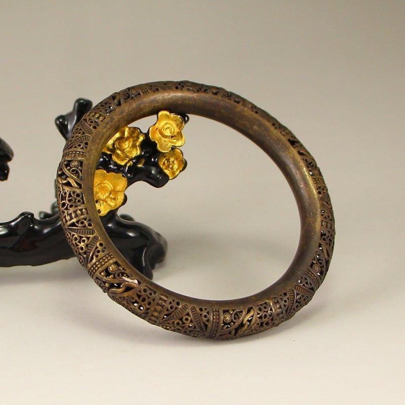 Openwork Vintage Chinese Brass Bracelet