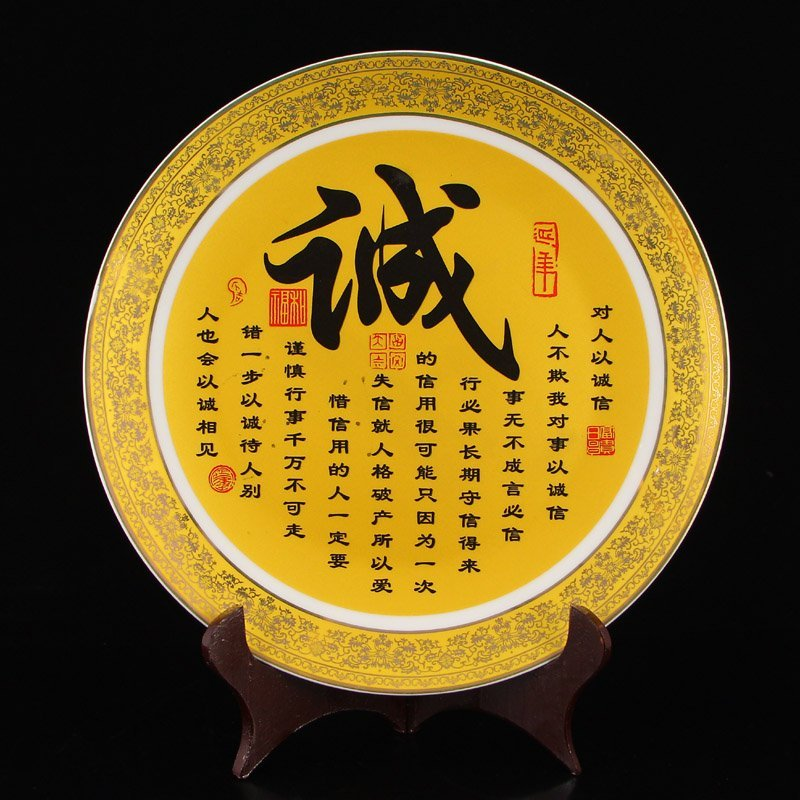 Chinese Poetic Prose Porcelain Plate w Qianlong Mark