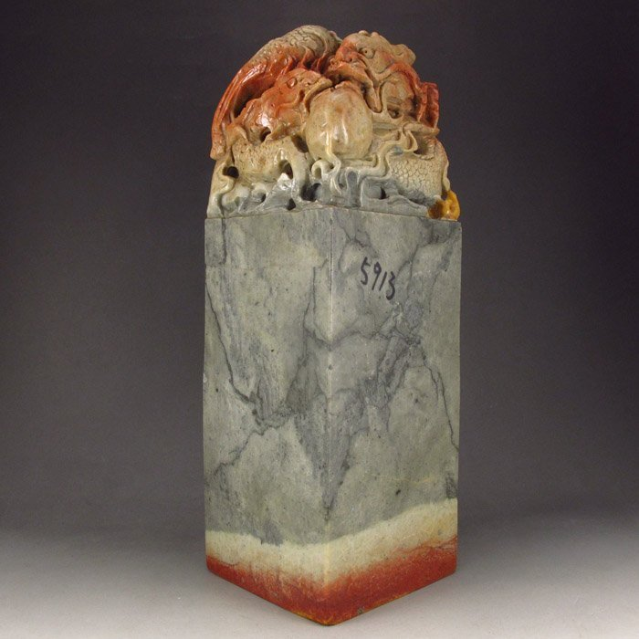 Chinese Shoushan Stone Seal - Dragons & Fire Ball