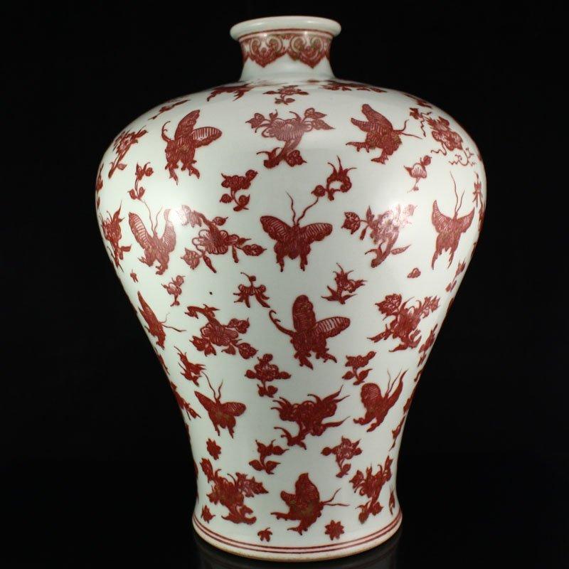 Chinese Ming Dynasty Underglaze Red Porcelain Vase