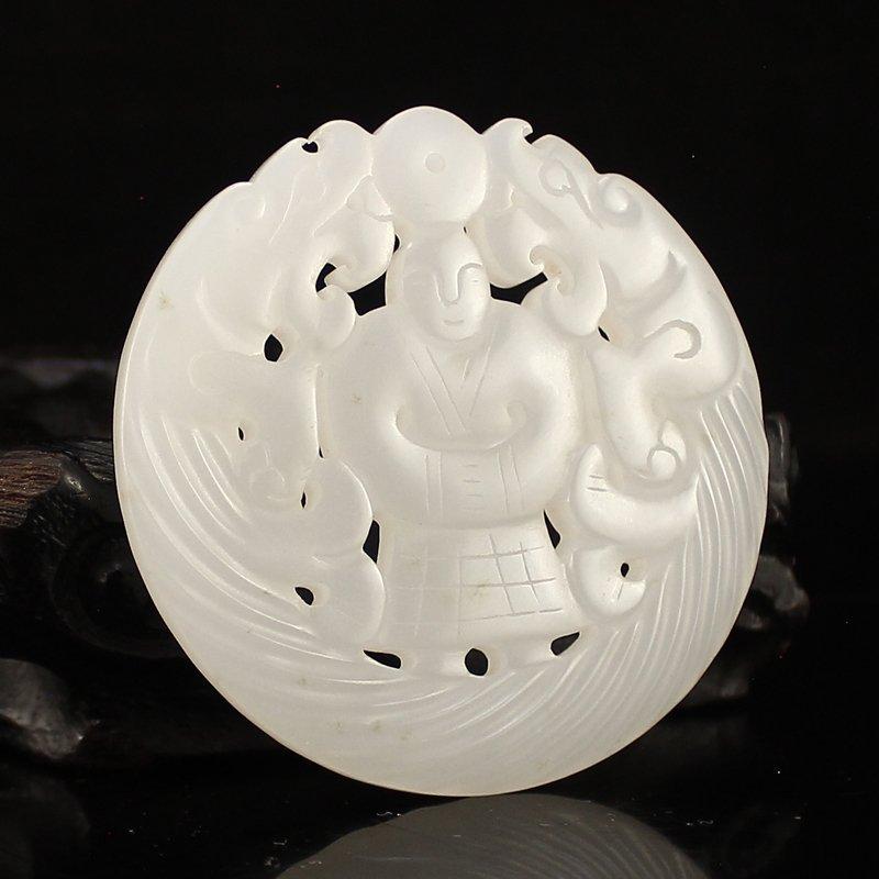 Openwork Chinese Hetian Jade Figure Pendant