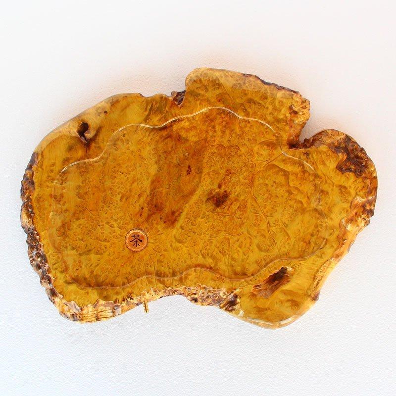 Chinese Jin Si Nan Wood Tea Tray