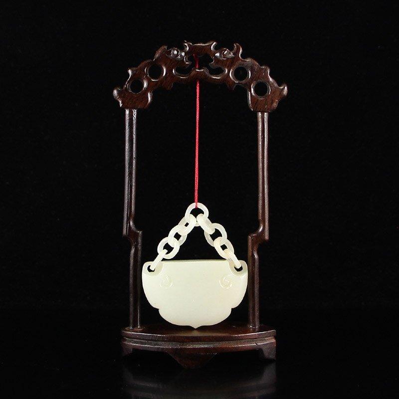 Chinese Natural Hetian Jade Ruyi Pendant