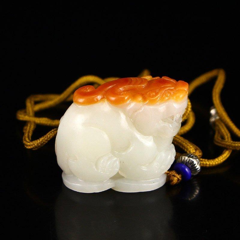 Chinese Natural Hetian Jade Pendant - Fortune Pixiu