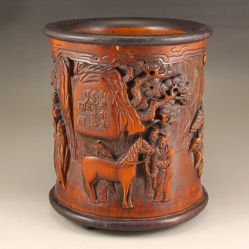 Vintage Chinese Bamboo Brush Pot