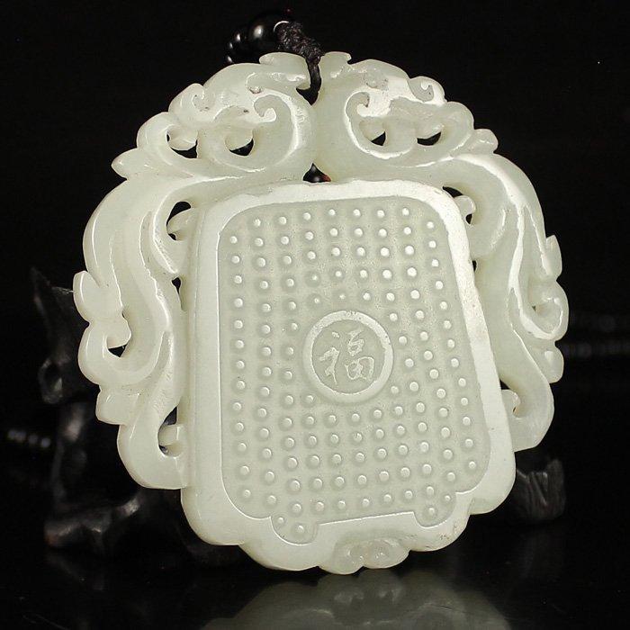 Chinese Hetian Jade Chi Dragon Pendant