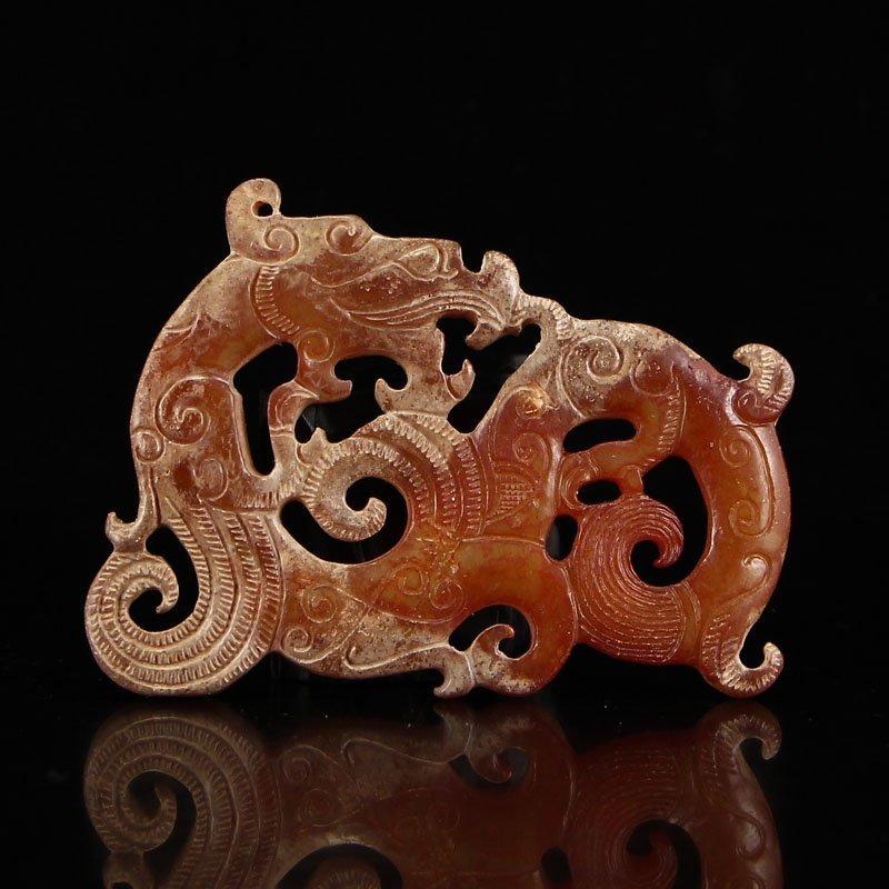 Vintage Chinese Hetian Jade Pendant - Dragon