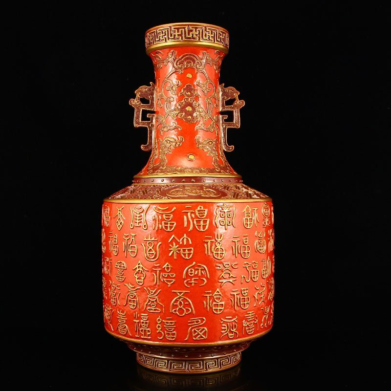Chinese Ming Dynasty Night Light Porcelain Vase