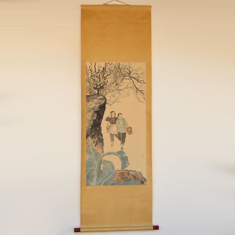 Chinese Watercolour on Xuan Paper Figure Painting