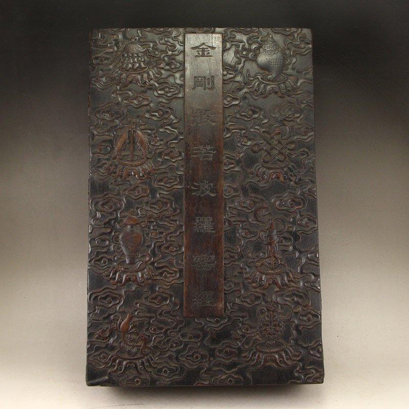 Vintage Chinese Zitan Wood Buddhism Sutra Box