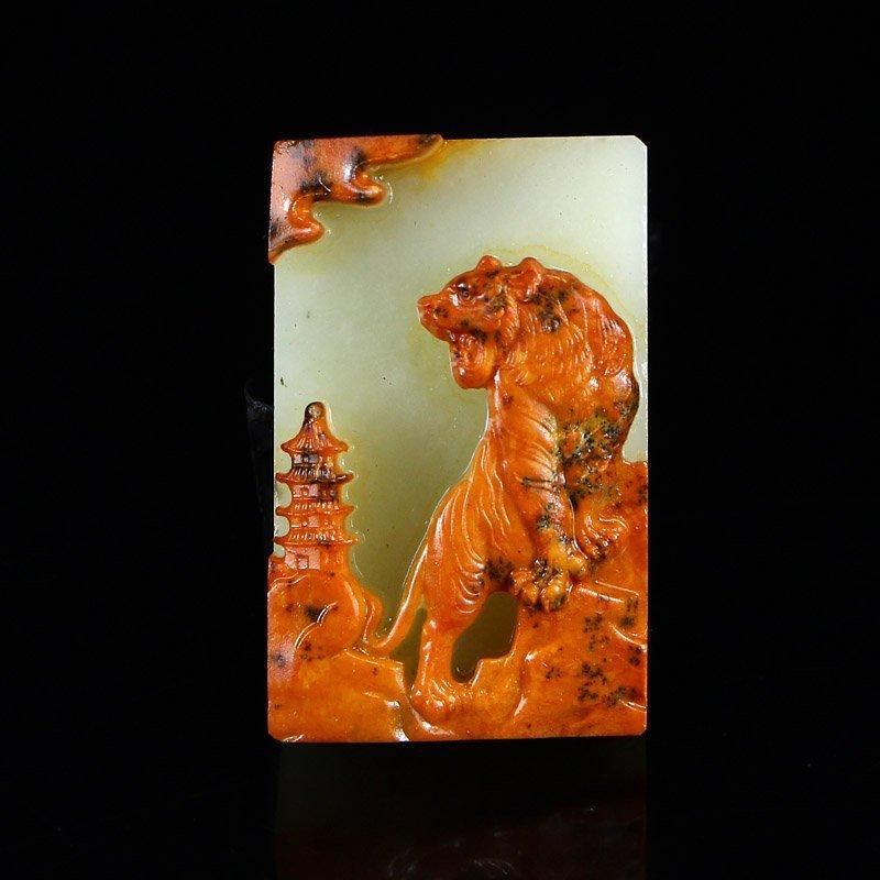 Superb Chinese Hetian Jade Pendant - Tiger