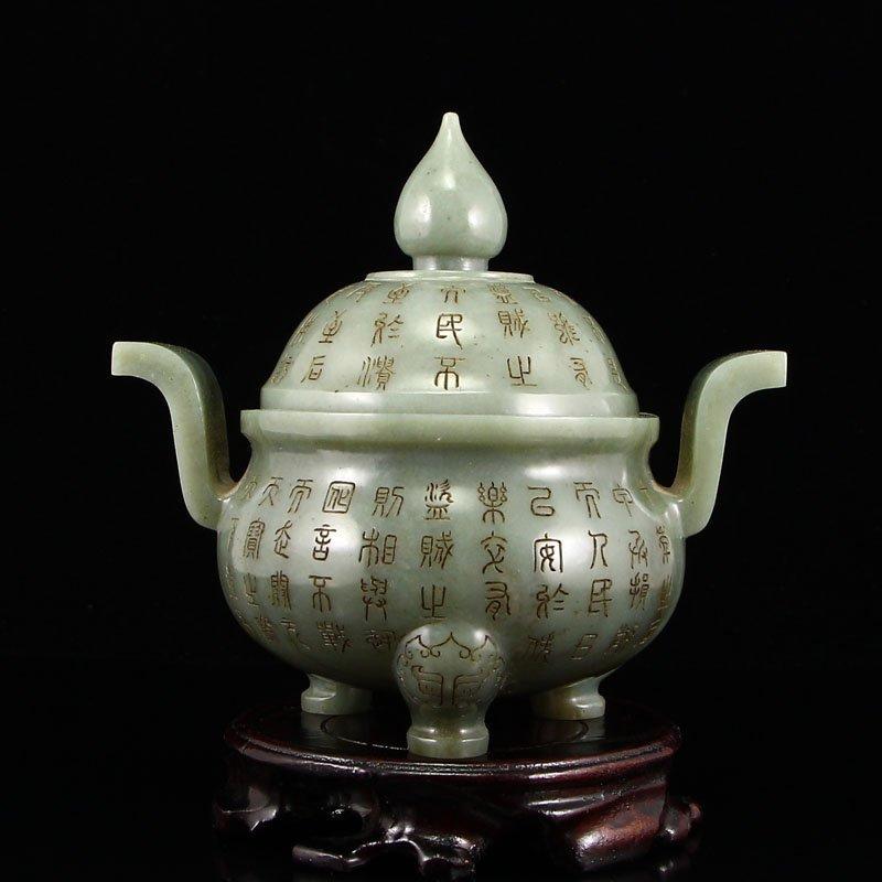 Chinese Qing Dynasty Hetian Jade 3 Legs Incense Burner