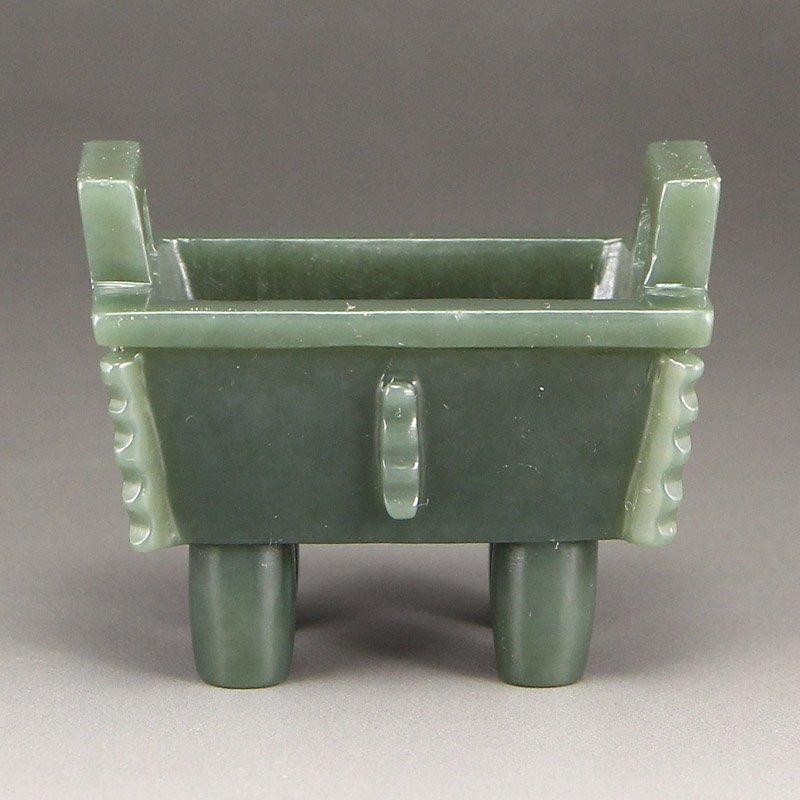 Chinese Qing Dy Hetian Jade Incense Burner