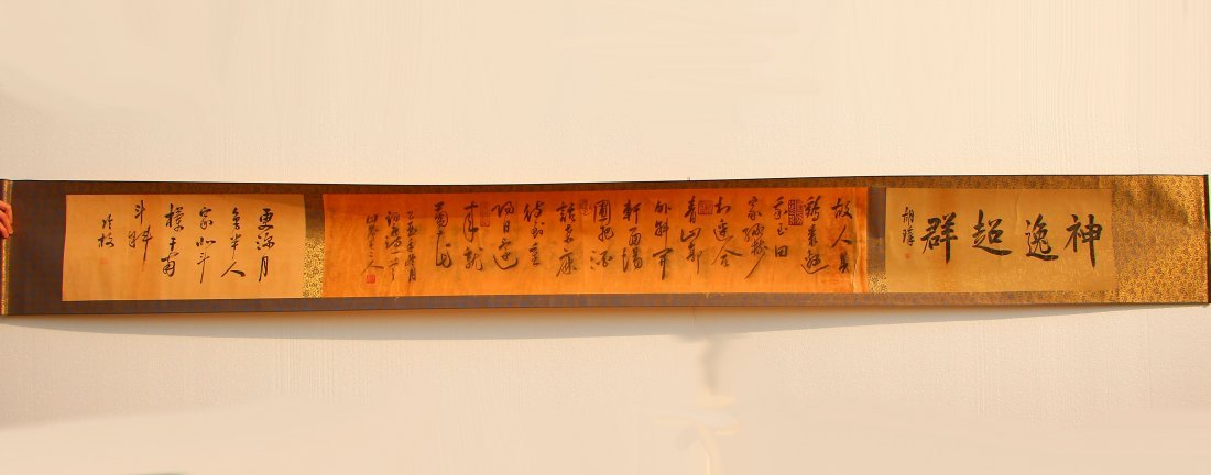 Vintage Chinese Ink On Xuan Paper Calligraphy Painting