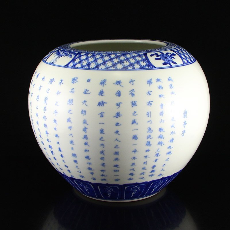 Blue And White Porcelain Poetic Prose Brush Washer