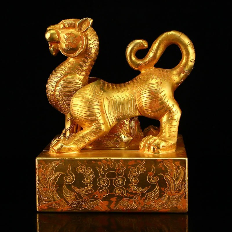 Chinese Liao Dynasty Gilt Gold Red Copper Seal - Tiger