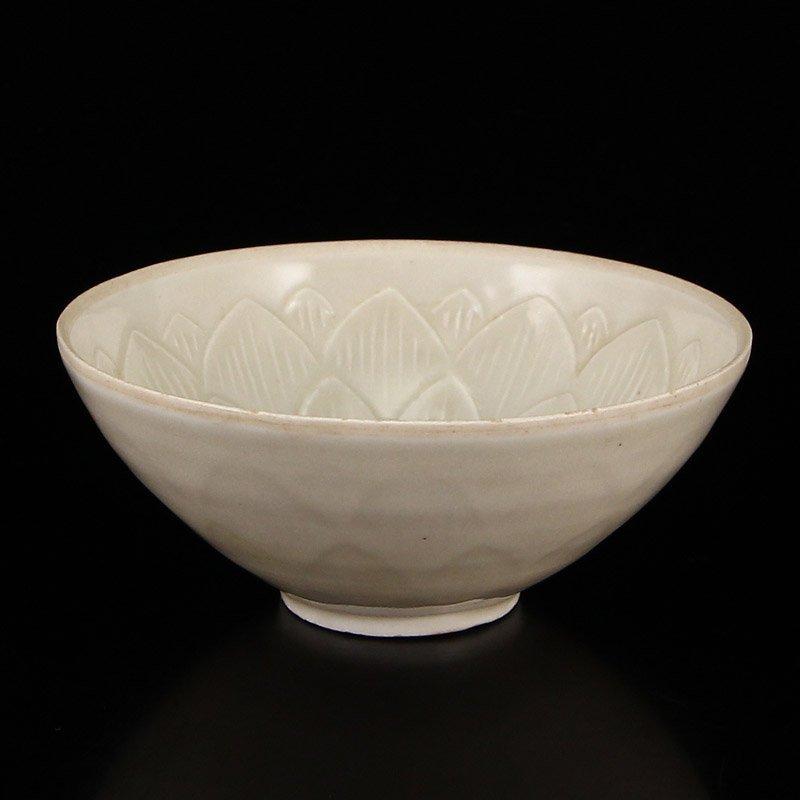 Chinese Song Dy Ding Kiln Porcelain Lotus Flower Bowl