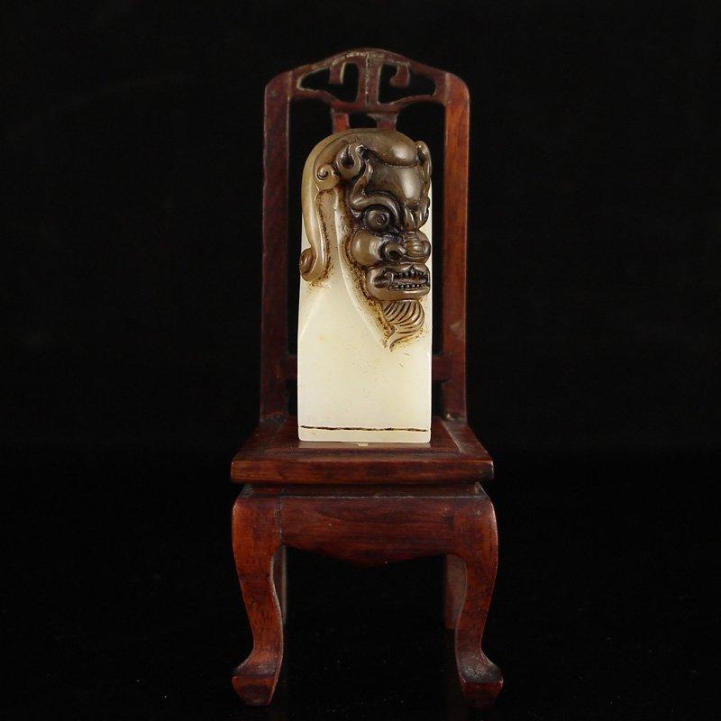 Vintage Chinese Hetian Jade Fortune Beast Seal