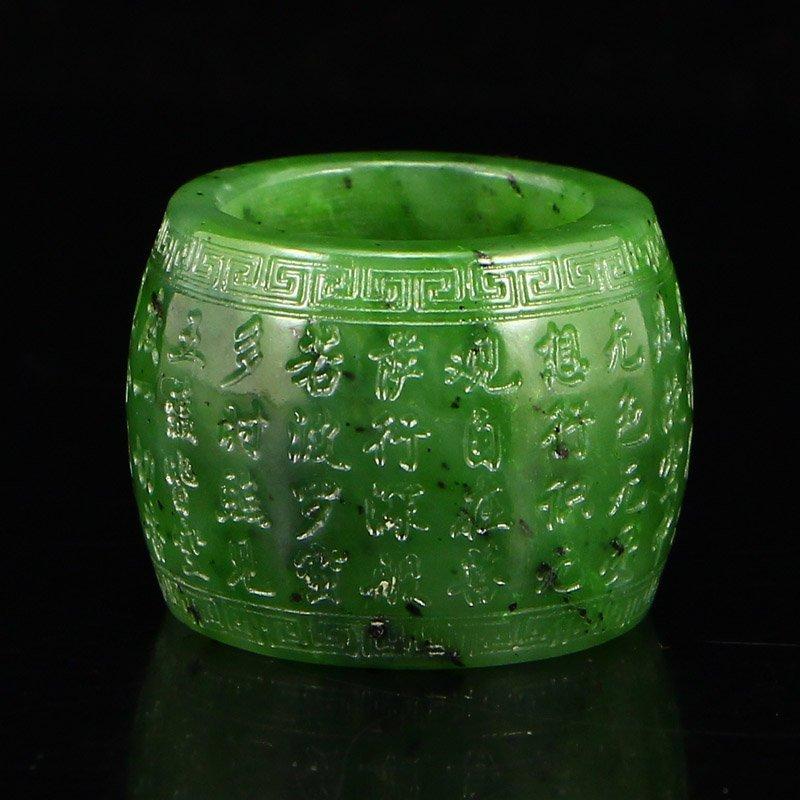 Chinese Green Hetian Jade Carved Heart Stura Thumb Ring