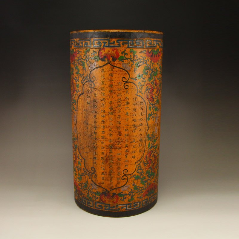 Chinese Hard Wood Lacquerware Poetic Prose Brush Pot