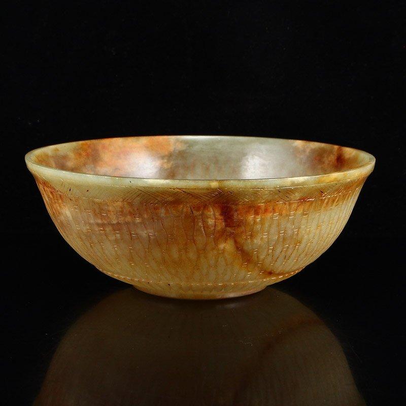 Vintage Chinese Qing Dynasty Hetian Jade Bowl