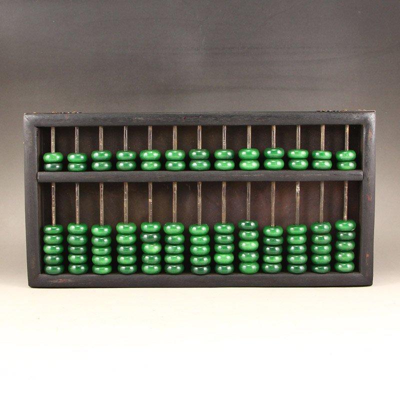 Vintage Chinese Zitan Wood Inlay Jadeite Abacus