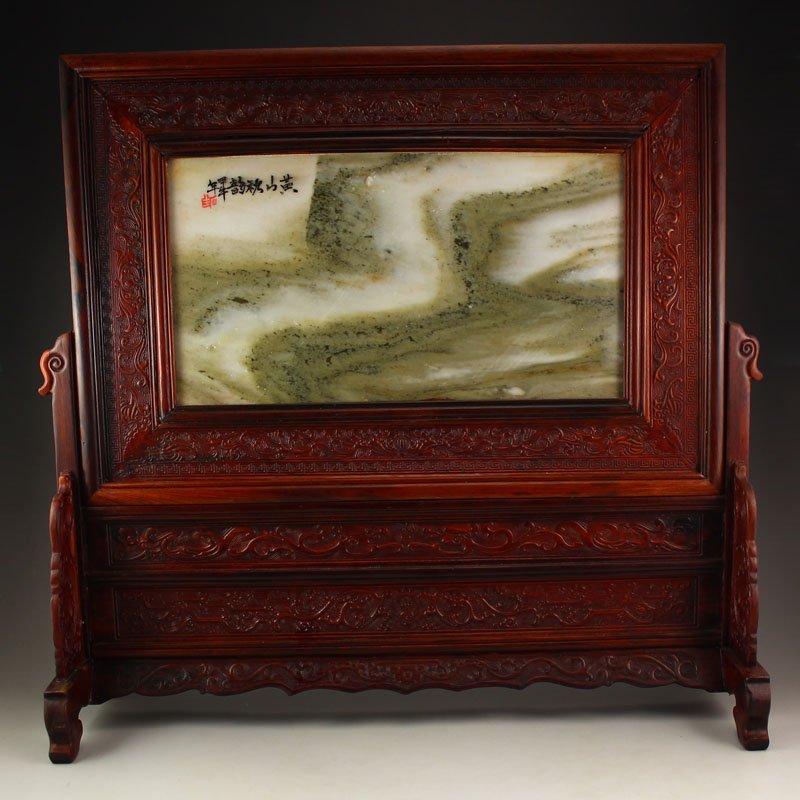Superb Design Chinese Zitan Wood Inlay Granite Screen